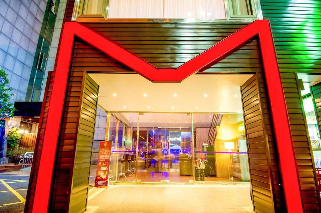 Taipei M Hotel - Main station, Taipei
