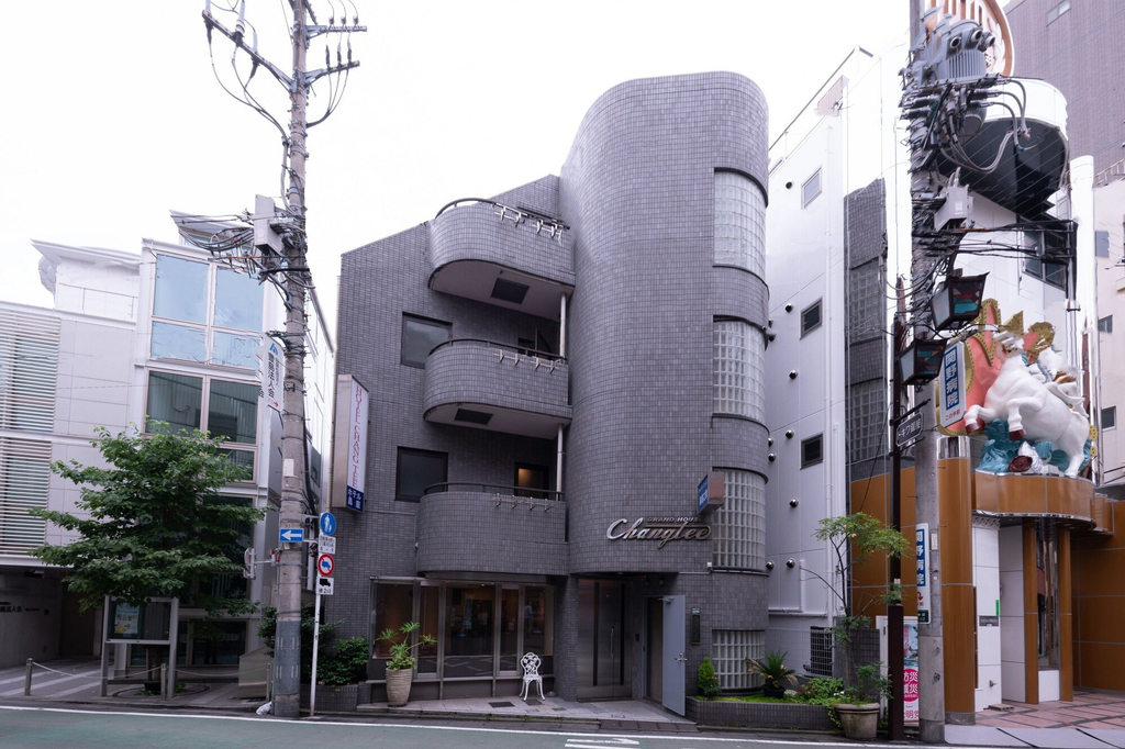 HOTEL CHANGTEE TOKYO, Toshima
