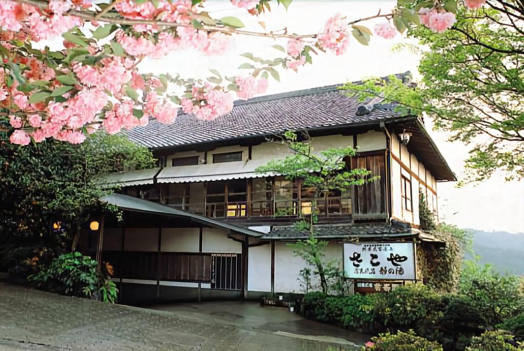 Sakoya -Yoshino-, Yoshino