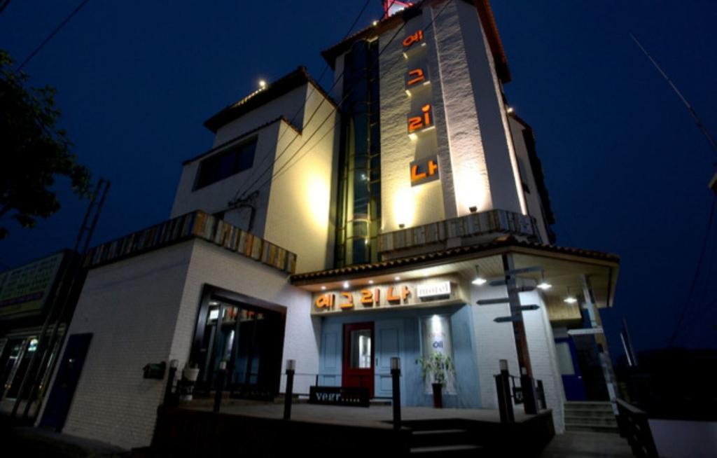 Yegrina Motel, Nonsan