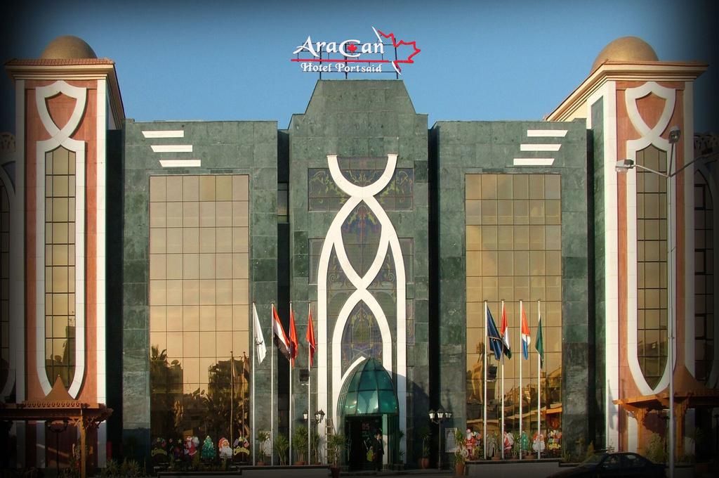 Aracan Hotel, Ash-Sharq