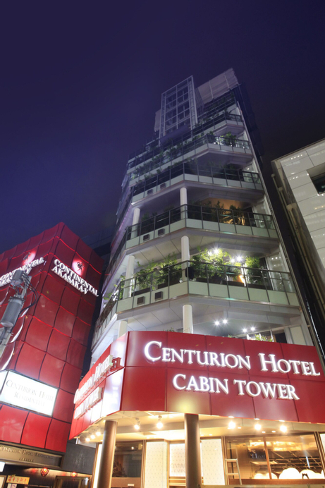 Centurion Hotel Residential Akasaka, Minato