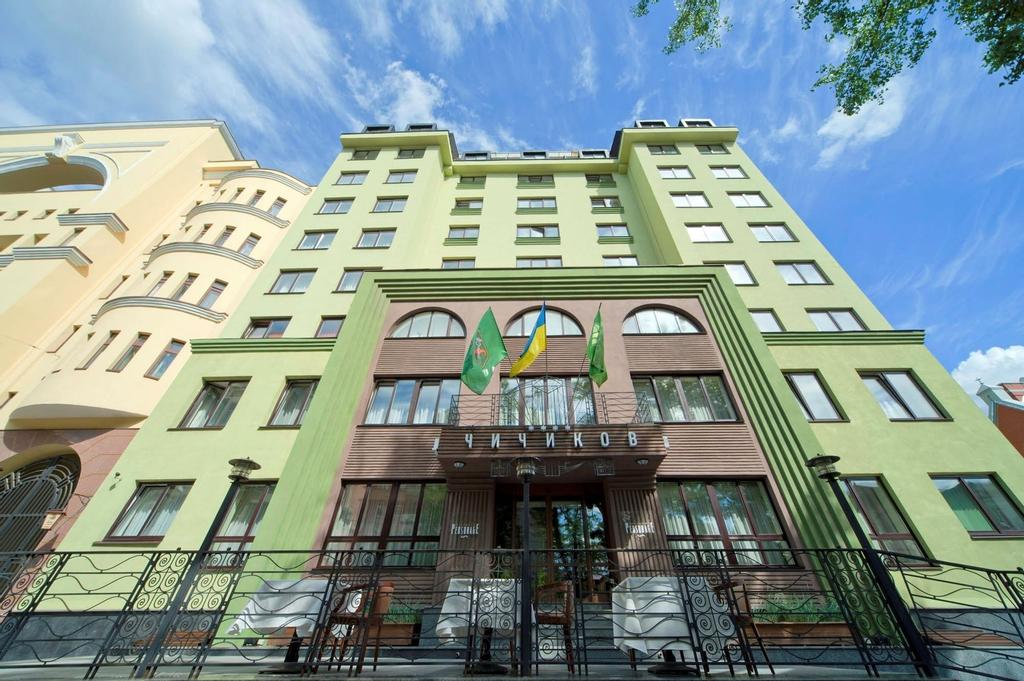 Chichikov Hotel, Kharkivs'ka