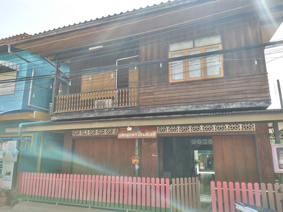 Sangmukda Homestay, Muang Rayong