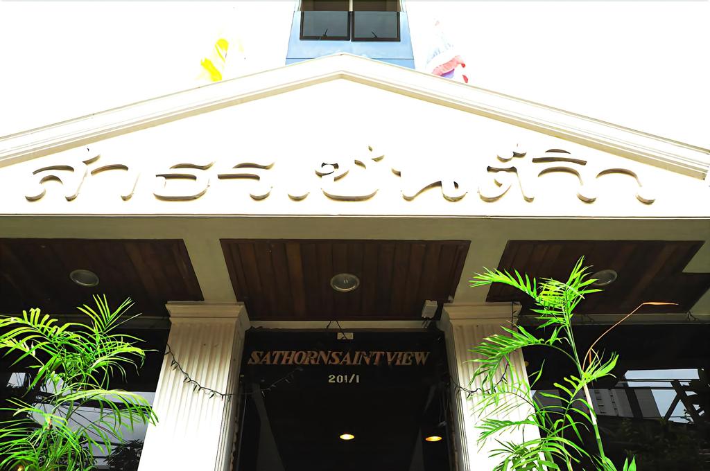 Sathorn Saint View Serviced Apartment, Sathorn