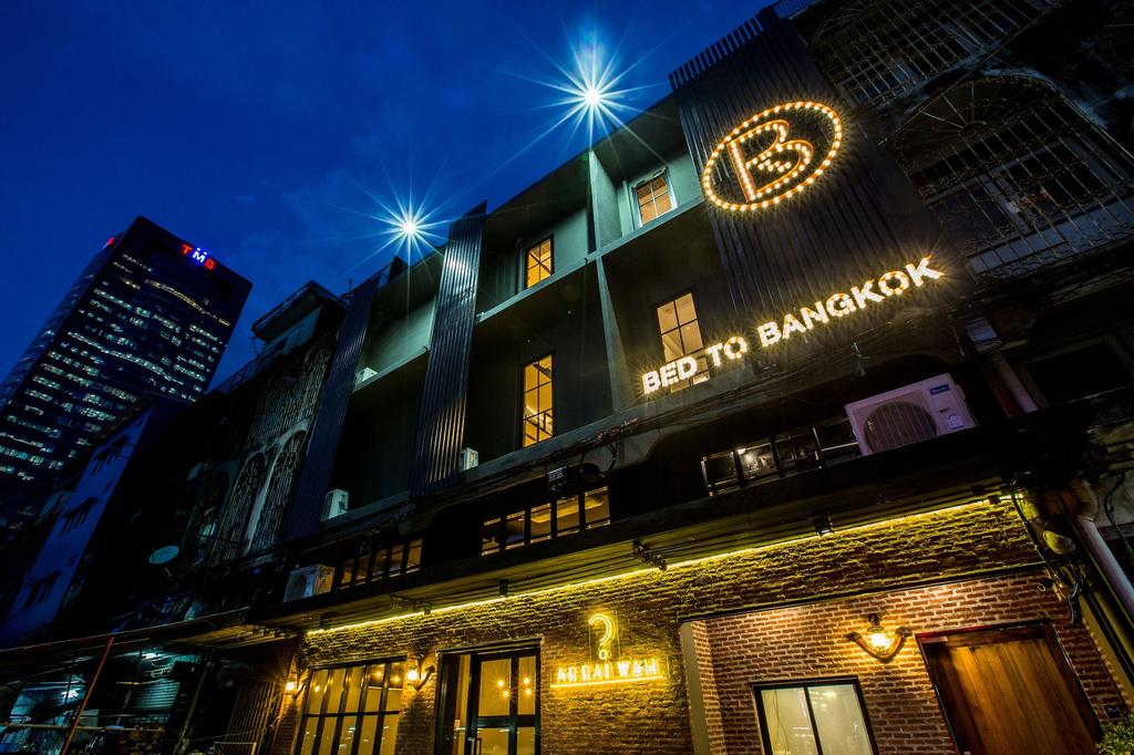 Bed To Bangkok, Chatuchak