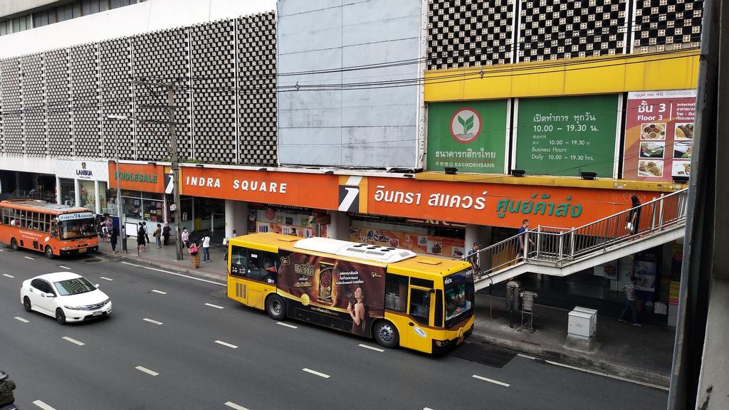 DT Hotel [Formerly Dream Town Pratunam], Phaya Thai
