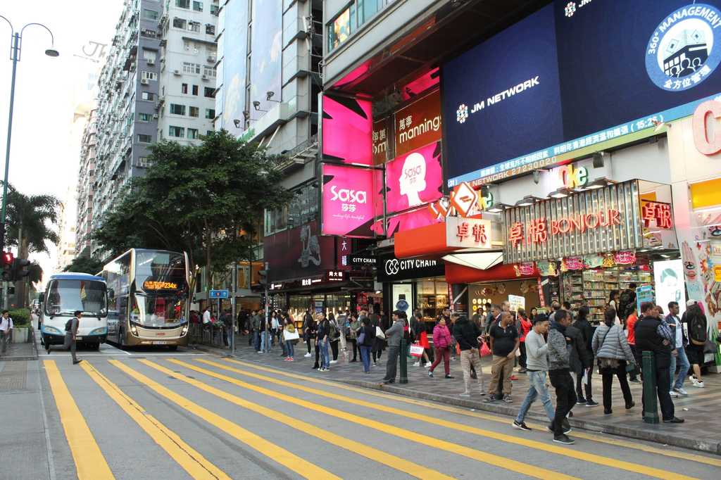 TWH - Tai Wan Hotel, Yau Tsim Mong