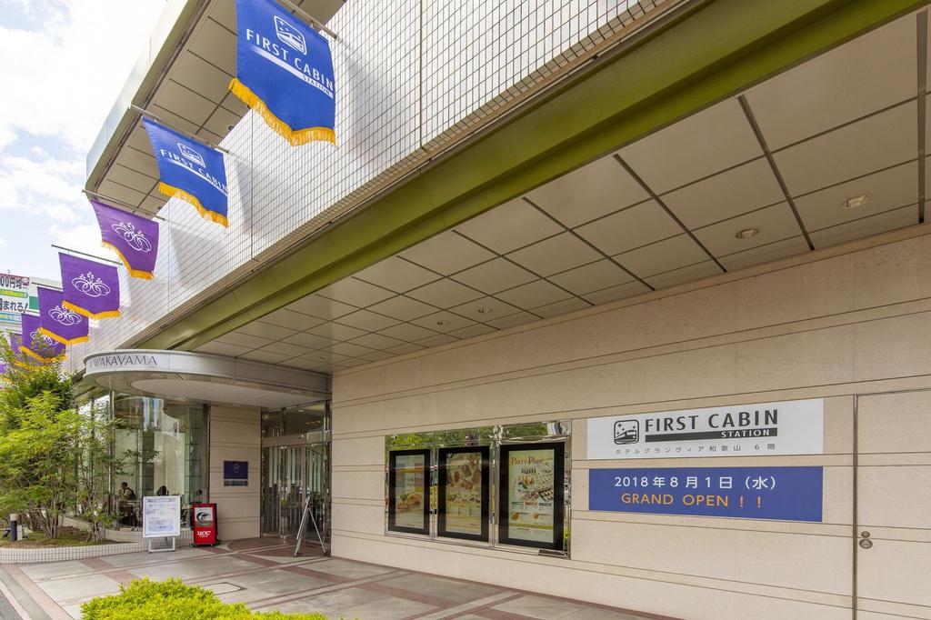 First Cabin Station Wakayama Station, Wakayama
