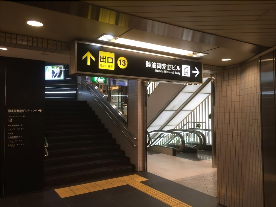 First Cabin Midousuji-Namba, Osaka