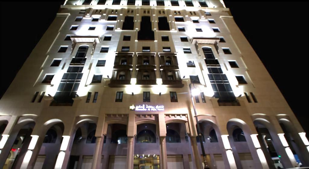 Al Rawda Al Aqeeq Hotel,