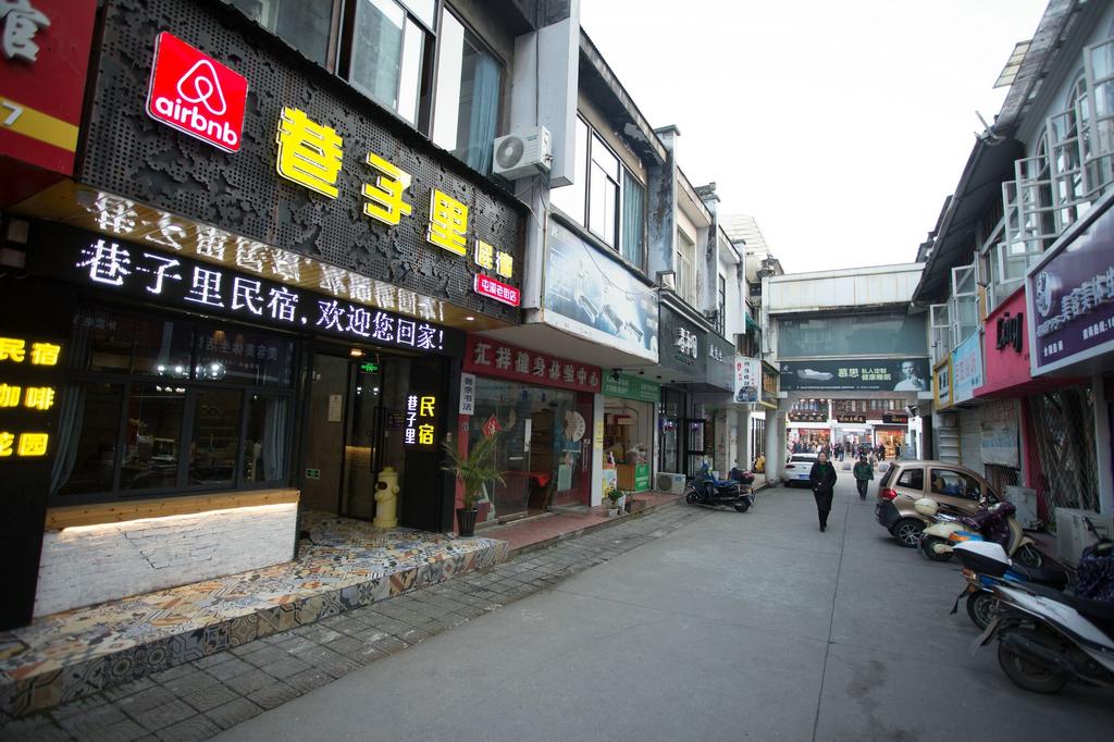 Tunxi Old Street Homestay, Huangshan