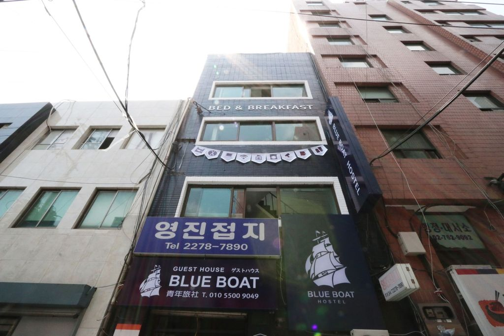 Blueboat Hostel Myeongdong, Jongro