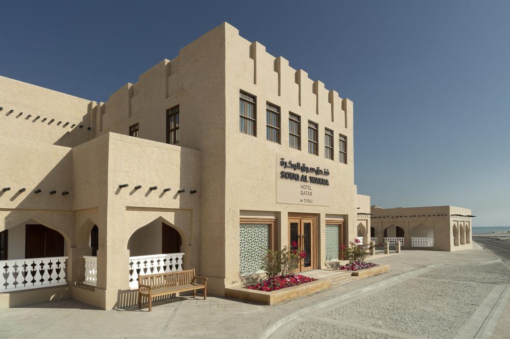 Souq Al Wakra Hotel Qatar by Tivoli,