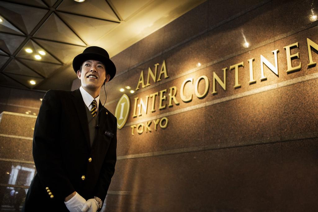 InterContinental ANA Tokyo, Minato