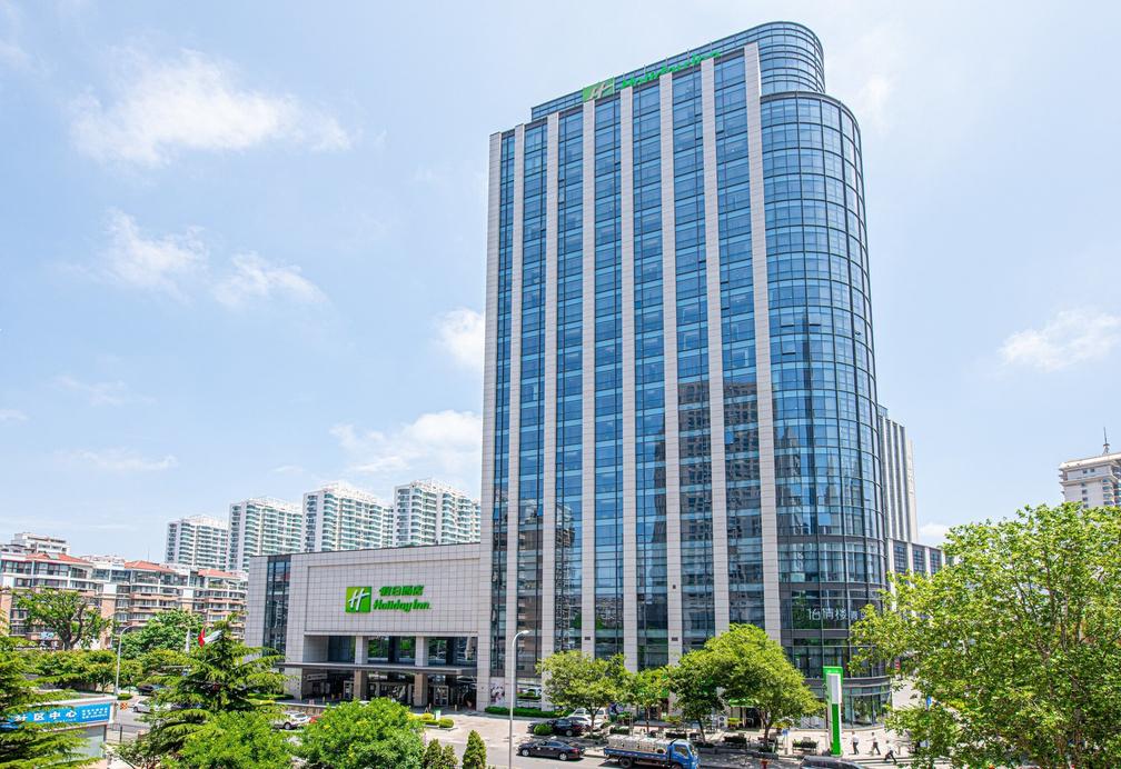 Holiday Inn Qingdao City Centre, Qingdao