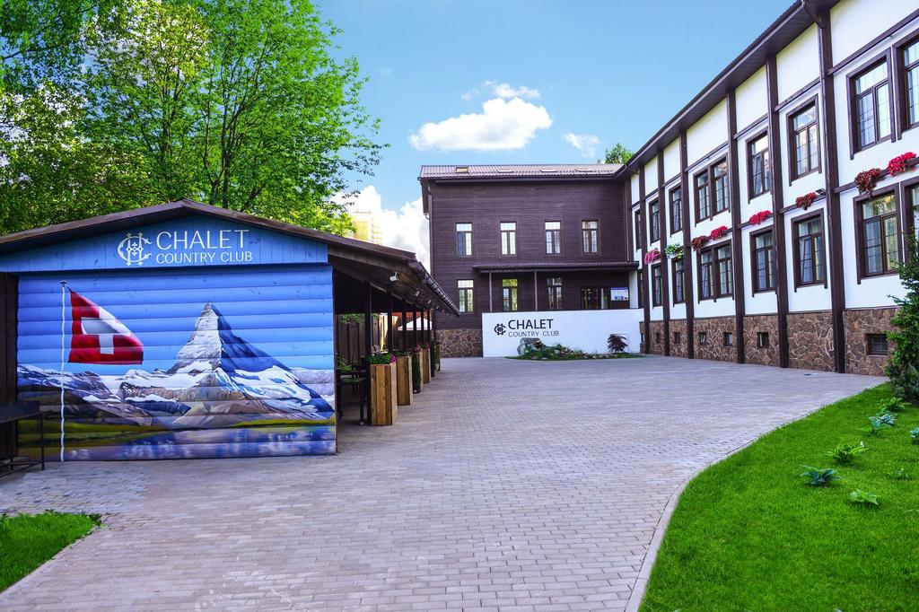 Chalet Country Club Sheremetyevo, Khimki