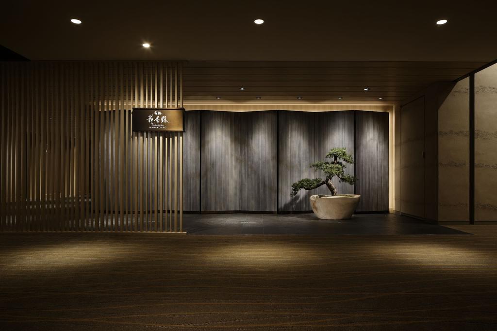 Takanawa Hanakohro (Grand Prince Hotel Takanawa Annex), Shinagawa