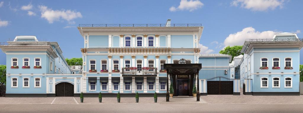Boutique hotel Turgenev, Tula