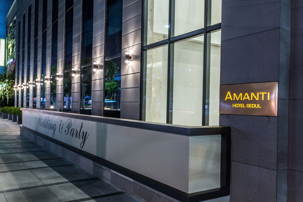 Amanti Hotel Seoul, Seodaemun