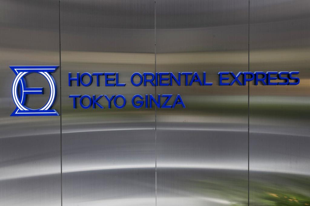 Hotel Oriental Express Tokyo Ginza, Chūō