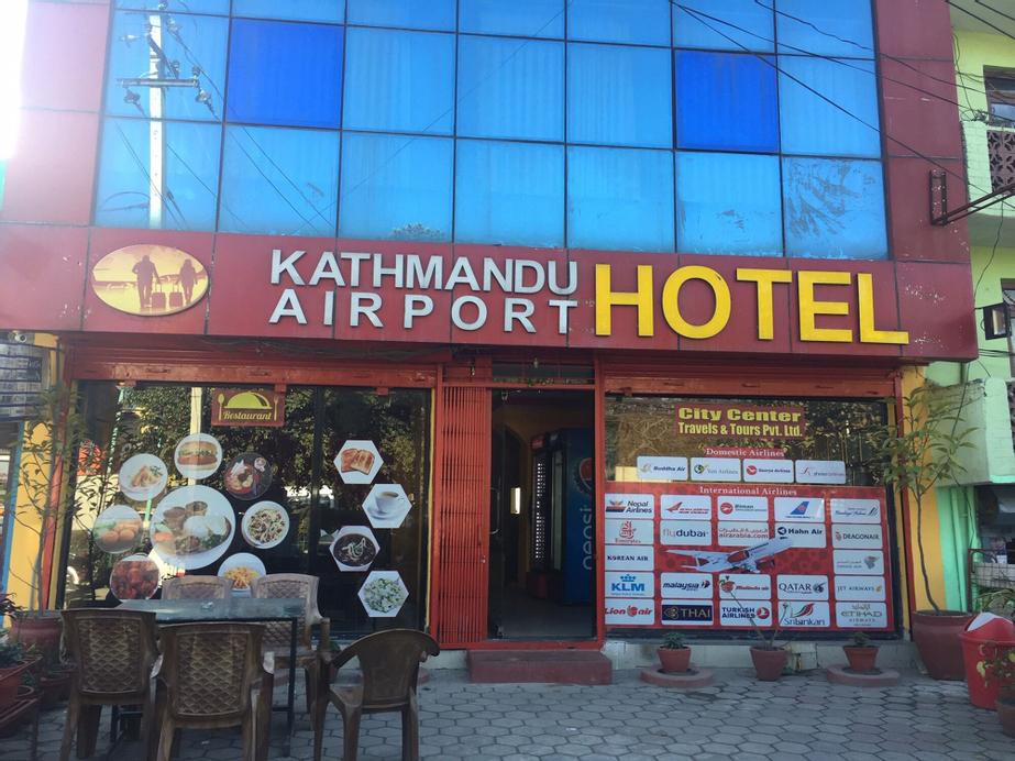 Kathmandu Airport Hotel, Bagmati