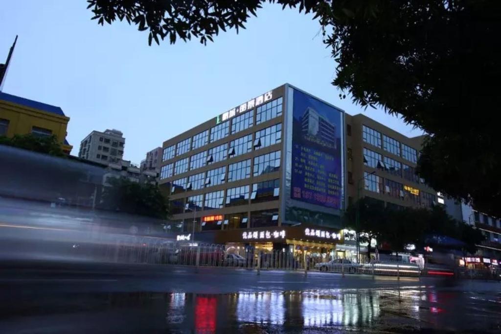 Shenzhen Pengcheng Lijing Hotel, Shenzhen