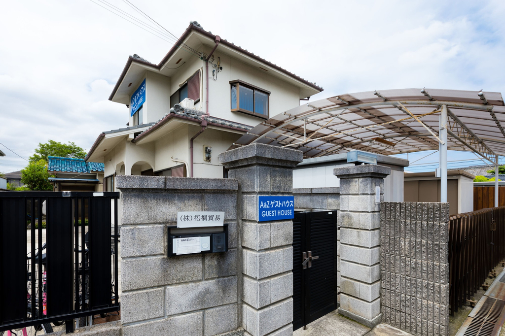 A&Z guesthouse, Kaizuka