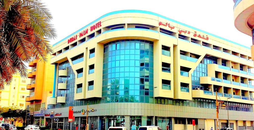 Dubai Palm Hotel,
