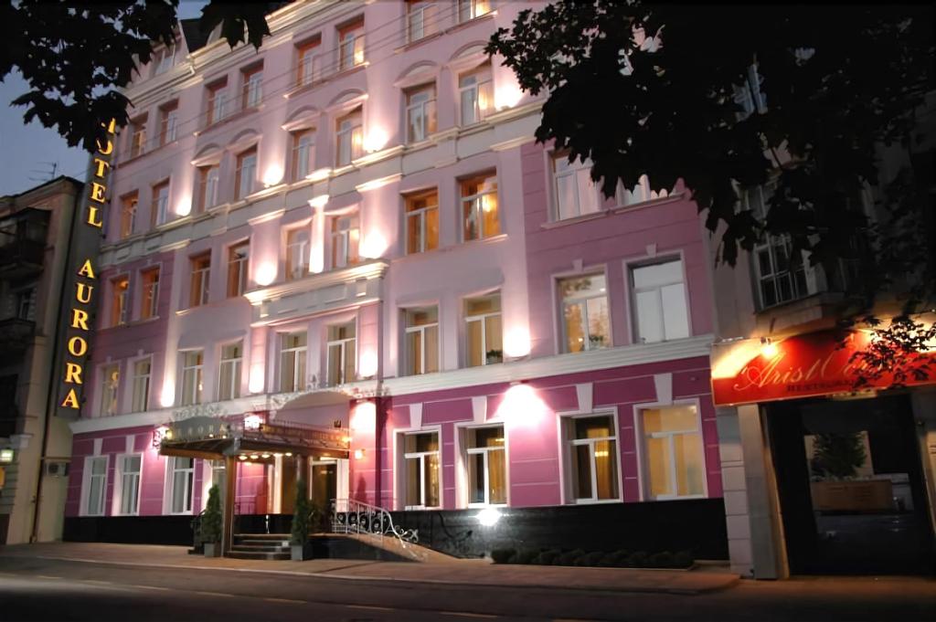 Aurora Premier Hotel, Kharkivs'ka