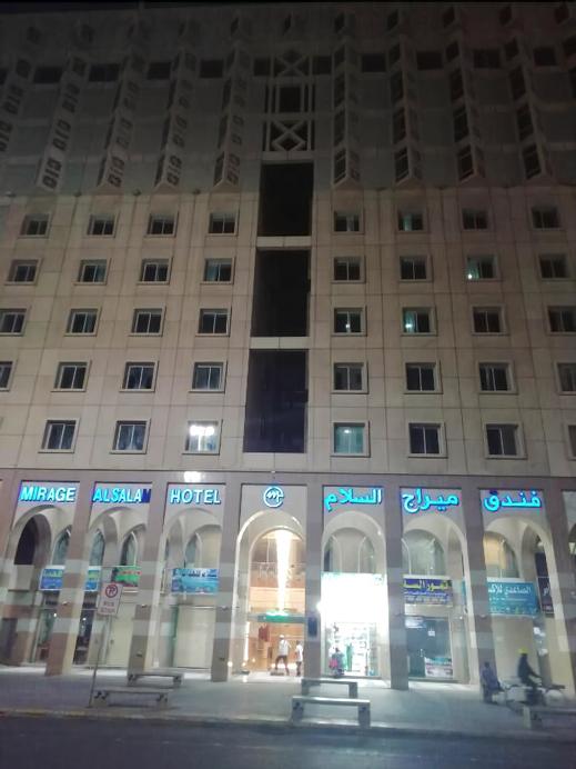 Mirage Al Salam,
