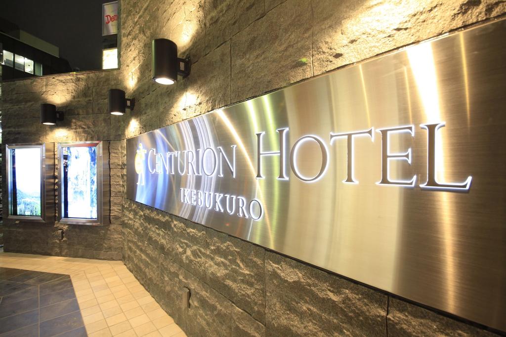 Centurion Hotel Ikebukuro, Toshima