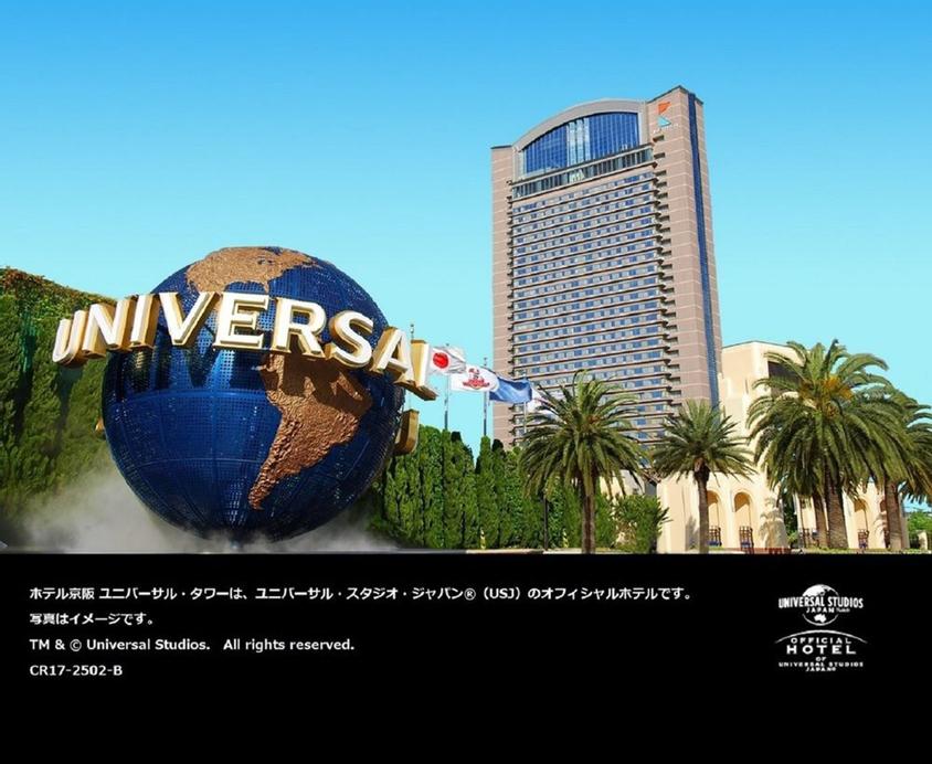 Hotel Keihan Universal Tower, Osaka