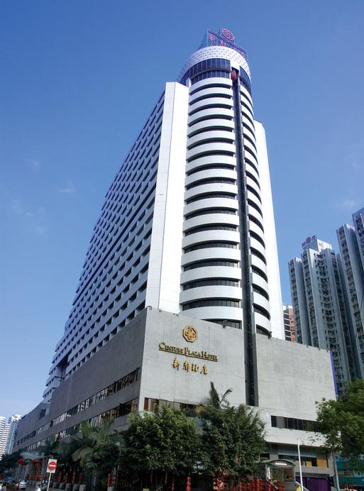 Century Plaza Hotel, Shenzhen