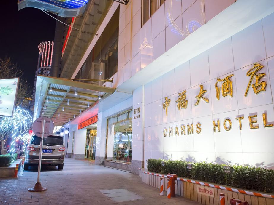 Shanghai Charms Hotel, Shanghai