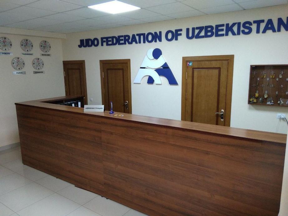 Azia Center Dzudo, Tashkent City