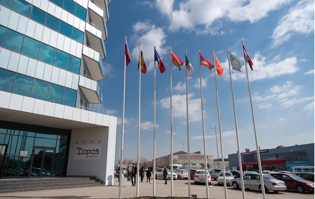Topos Congress-Hotel, Aksayskiy rayon