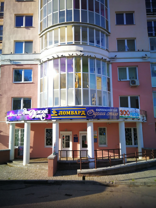 Apartment in Vitebsk Tower, Vitsyebsk