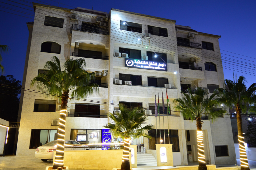 Al Jamal Hotel Suite, Wadi Essier