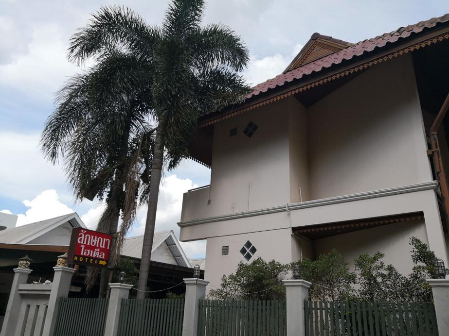 Laksana Hotel, Nang Rong