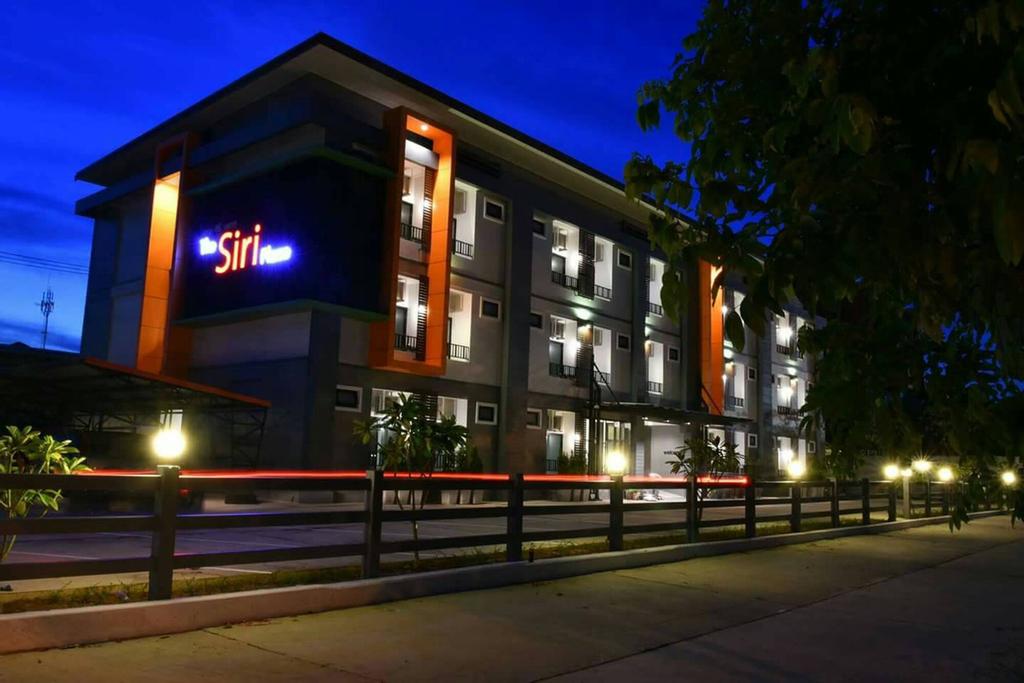 The Siri Place, Muang Udon Thani