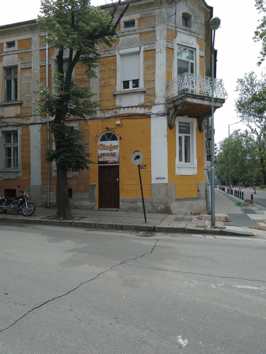 Ginger House, Plovdiv