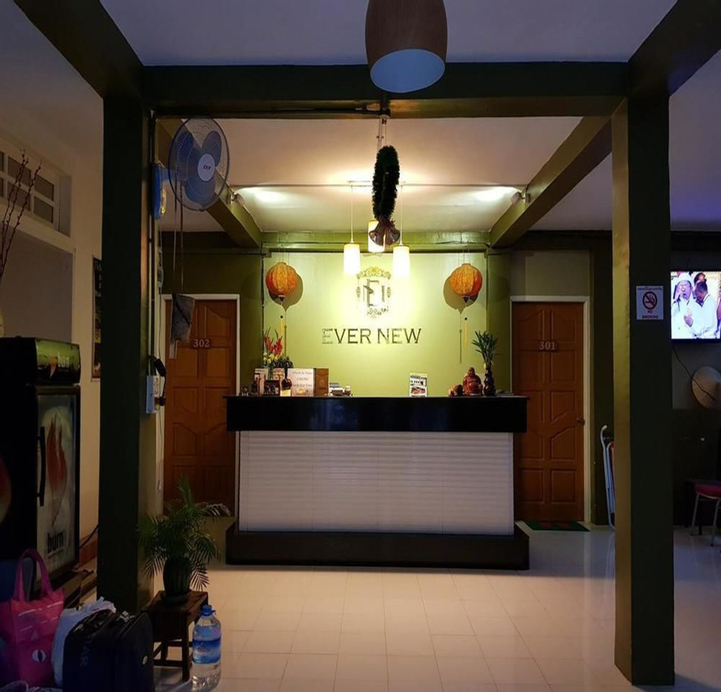 Ever New Guest House, Myingyan