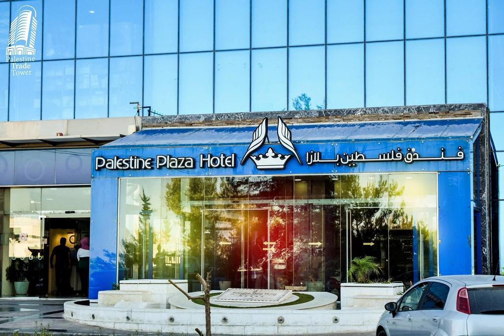 Palestine Plaza Hotel, Ramallah and Al-Bireh