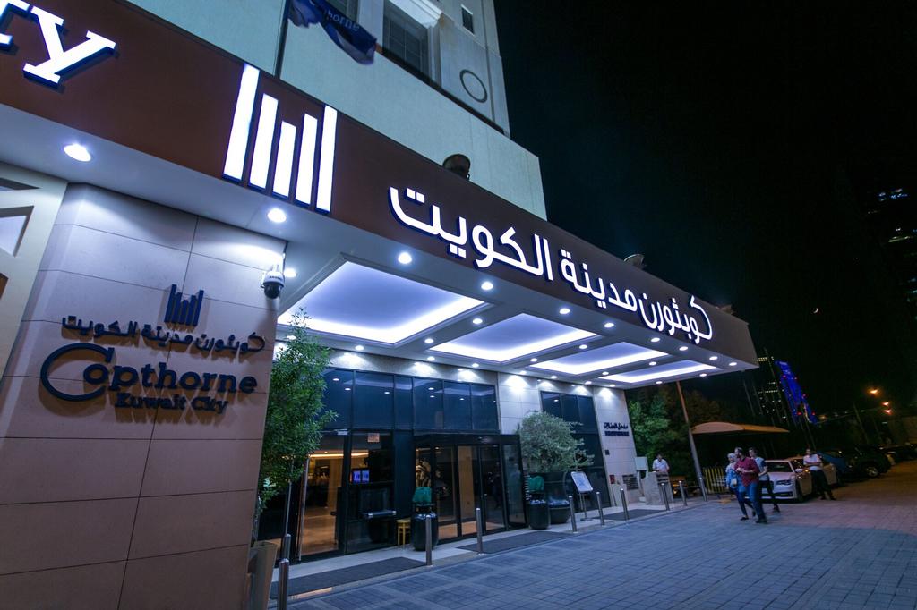 Copthorne Kuwait City,