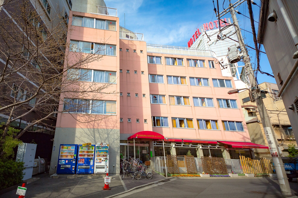 Sakura Hostel Asakusa, Taitō