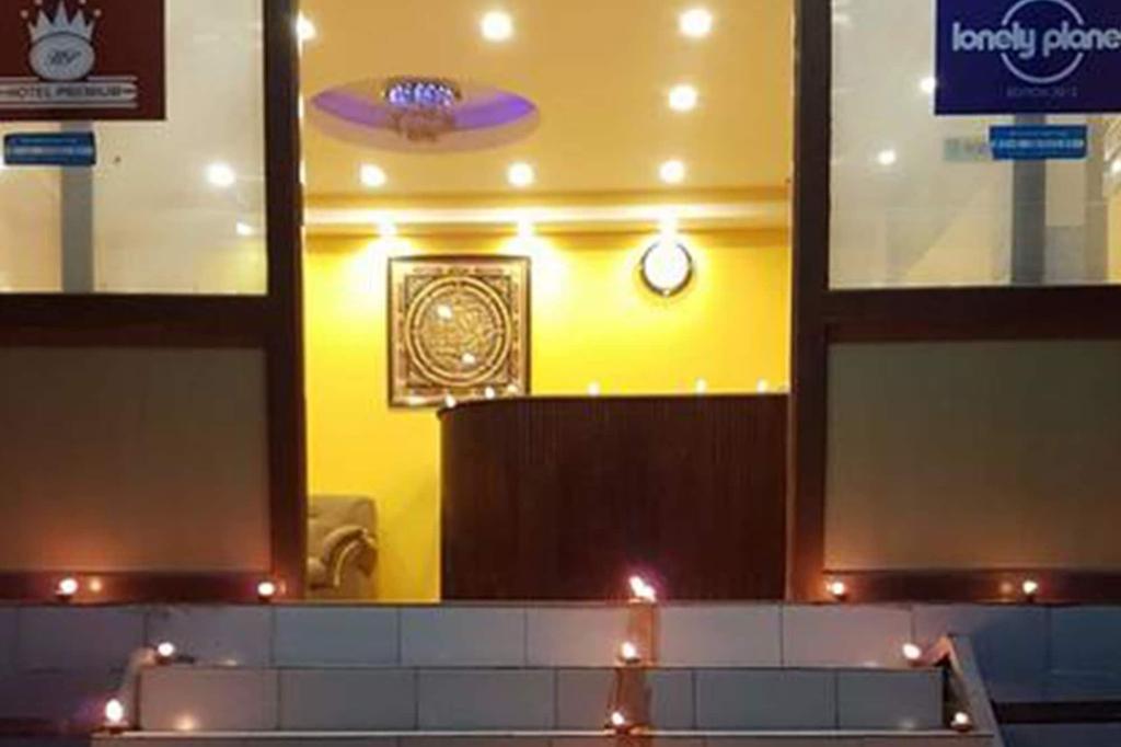 Hotel Premium, Bagmati