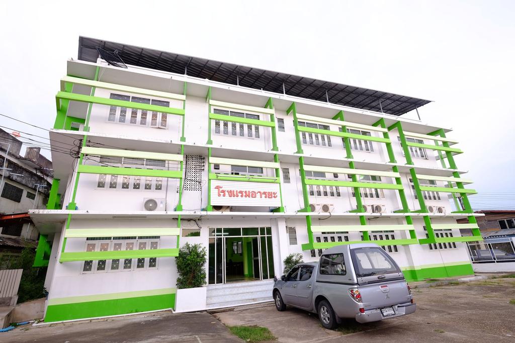 Araya Hotel, Muang Sakon Nakhon