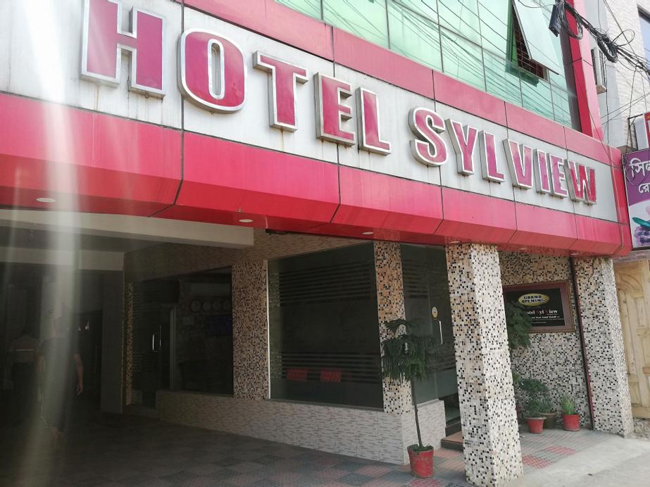 Hotel Syl View, Sylhet