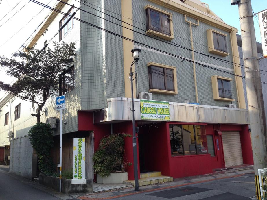 International Hostel Cabosu House Beppu Original, Beppu